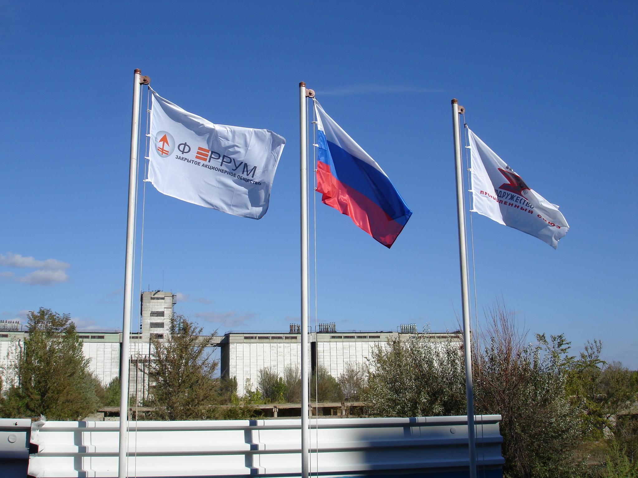 ЗАО «Феррум» является ведущим производителем горячештампованных изделий на Юге России